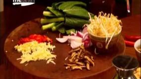 آشپزی مدرن-نودل وسبزیجات