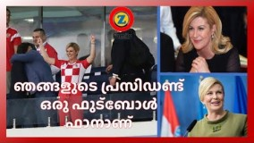 پیج اینستاگرام رئیس جمهور کرواسی-رئیس جمهور کرواسی و رئیس جمهور فرانسه