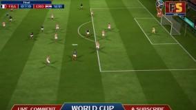 پخش زنده بازی فرانسه و کرواسی