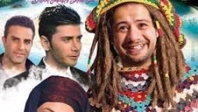 فیلم طنز وکمدی رفقای خوب باهنرنمایی علی صادقی وبهنوش بختیاری