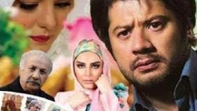 فیلم سینمایی ایرانی (بدهکاران به بهشت نمیروند1395)علی صادقی+ نسخه کامل