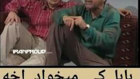 خنده دار ایرانی علی صادقی قسمت سوم