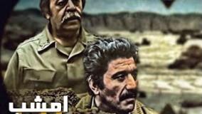 دانلود فیلم طائل محمدعلی کشاورز، منوچهر حامدی