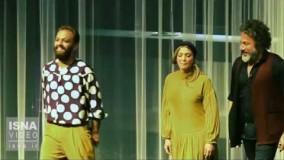 تئاتر مالی سوئینی؛ روایت نابینایی که از بینایی پشیمان شد!