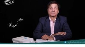 در شناخت شیخ شهاب الدین سهروردی