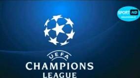 موزیک رسمی لیگ قهرمانان اروپا