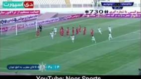 گل های هفته دوم لیگ برتر ایران