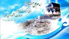 دعای عرفه با صدای حاج محسن فرهمند آزاد