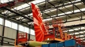 مستند آیا می دانستید-ساخت هواپیما