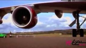 قدرت  زیاد موتور هواپیما