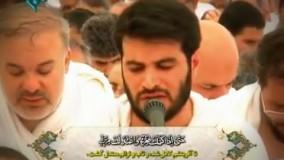 دعاء عرفه صحرای عرفات - دکتر میثم مطیعی