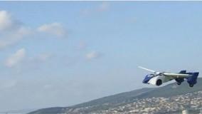 خودروی هواپیما یا هواپیمای خودرو - hi-tech