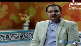 زیارت عرفه (15): فضیلت زیارت امام حسین (ع) در روز عرفه