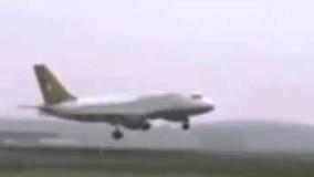 Plane crash  سقوط هواپیما