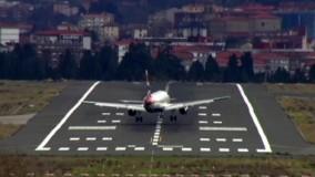 فرود هواپیما در فرودگاه سن سیاستین با وجود وزش شدید باد