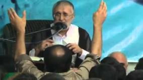 دعای عرفه صنف لیاس فروشان 1390 | قسمت اول ║ حاج منصور ارضی