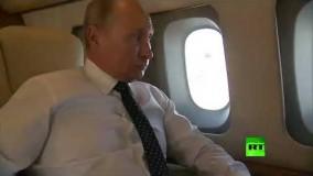 فیلمی از درون هواپیمای پوتین چندین جنگنده روسی این هواپیما را اسکورت می کنند.