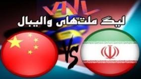 خلاصه والیبال چین    ایران