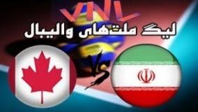 خلاصه والیبال ایران     کانادا