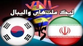 خلاصه والیبال ایران     کره جنوبی  ، بسیار زیبا