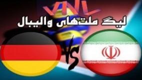 خلاصه والیبال ایران 3   آلمان 2 لیگ ملت ها