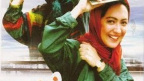 فیلم دو زن، تهمینه میلانی