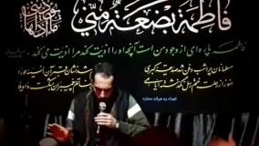 مداحی کربلایی امیر خدادادبیگی ، جلسات هفتگی هیئت محبان علی اکبر(ع) قزوین