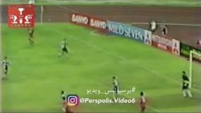 پرسپولیس 4-1 الزورا عراق - گل سوم توسط کریم باقری