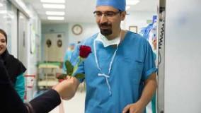 یک روز به یاد ماندنی با جمعی از پزشکان