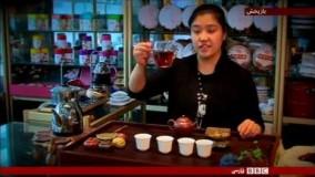 اغواگری چینیها با چای سبز
