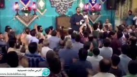مولودی ولادت امام سجاد زین العابدین علیه السلام- زیباترین اسم- محمد فصولی