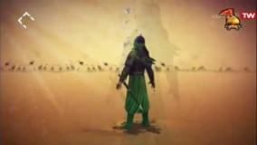 مداحی مصیبت حضرت عبدالله بن الحسن علیه السلام