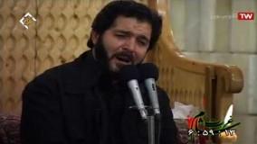 روضه خوانی رضا نبوی در عزای امام حسین علیه السلام