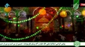 مولودی ولادت امام حسین- آبروی همه یاحسین محمدرضا طاهری