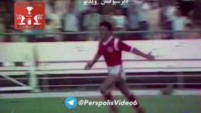 پرسپولیس ۴ - ۱ پاس تهران