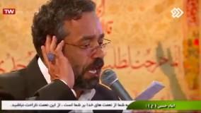 مولودی ولادت امام حسین- اشک شوق- محمود کریمی