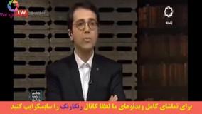 رسوایی دوم برای حمید هیراد | از سرقت ادبی تا پلی بک