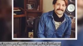 حمید هیراد دوباره حاشیهساز شد/ اجرای غیر زنده آقای خواننده!