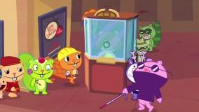 انیمیشن دوستان درختی شاد-فصل HTF Break قسمت 5- سال 2008- تمام قسمت ها در لینک زیر این ویدیو