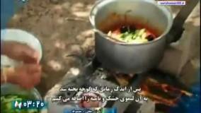 آشپزی ایرانی-غذای محلی مصموطه