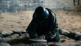 فیلم دوبله فارسی سرزمین مین