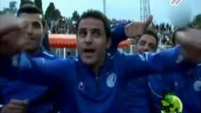 سرود رسمی تیم استقلال تهران