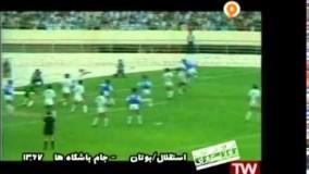 دیدار تیمهای استقلال و بوتان تهران در مسابقات جام باشگاههای تهران در سال ۱۳۶۷