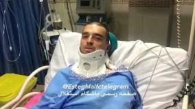 پيام پادوانى با تعصب از اهواز براى هواداران استقلال تهران