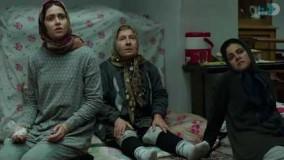 Abado Yek Rooz | فيلم سينمايي ابد و يك روز