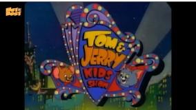 شروع انیمیشن تام و جری از 1990 تا 1993