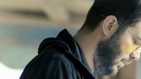 Mostafa Yeghaneh To Chi Midooni Video | ویدئو جدید مصطفی یگانه تو چی میدونی
