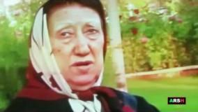 مستند بسیار زیبای خانم - مصاحبه با مادر عباس کیارستمی