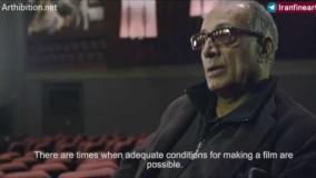 مصاحبه اختصاصی دانشگاه ایندیانا آمریکا با عباس کیارستمی