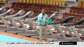 اردوی تیم ملی کشتی آزاد - دهم فروردین 1395 - غلامرضا منگلی